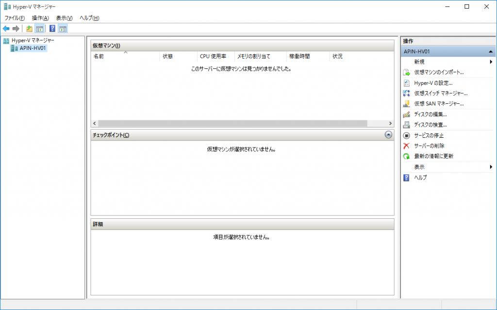 hyper-v006-1024x639
