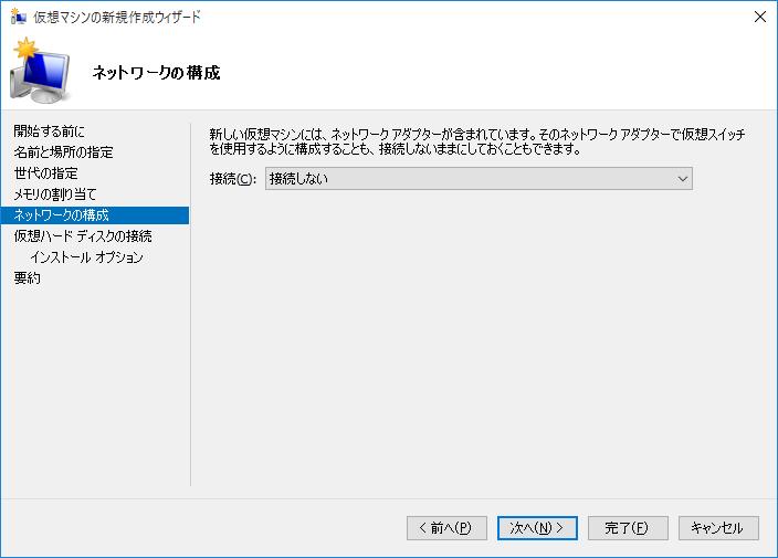 hyper-v012