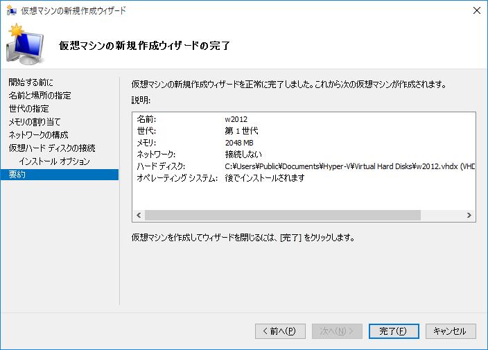 hyper-v015