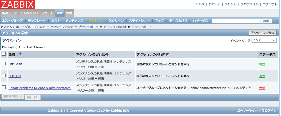 zabbix_rsh_10